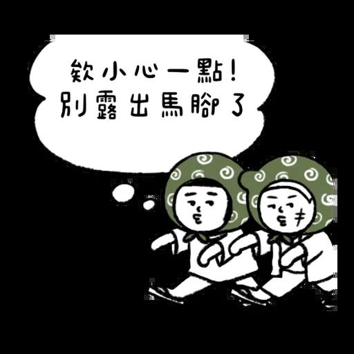 刷子3 - Sticker 12