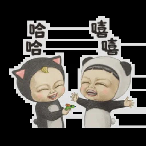 Let's Go Sadayuki! 動起來 - Sticker 17