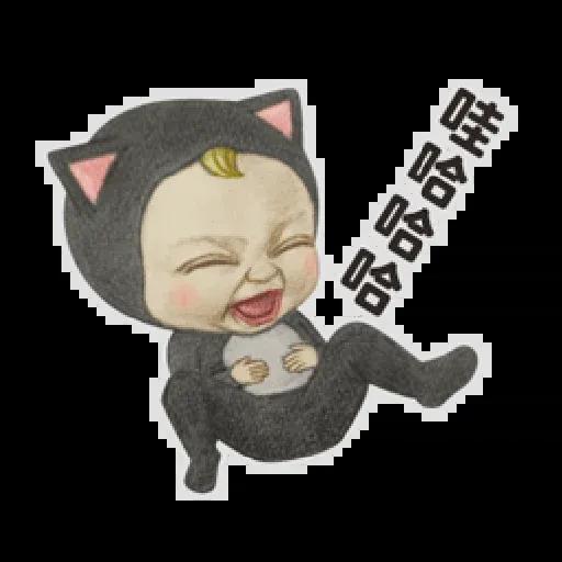 Let's Go Sadayuki! 動起來 - Sticker 2