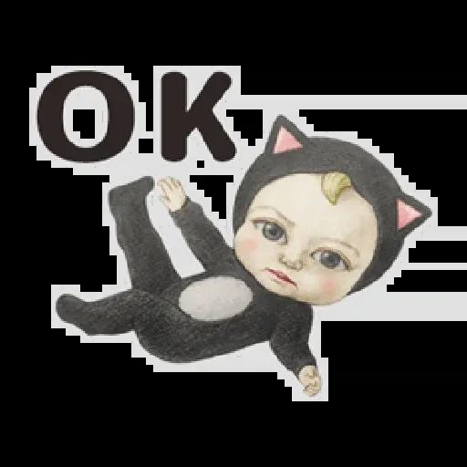 Let's Go Sadayuki! 動起來 - Sticker 1