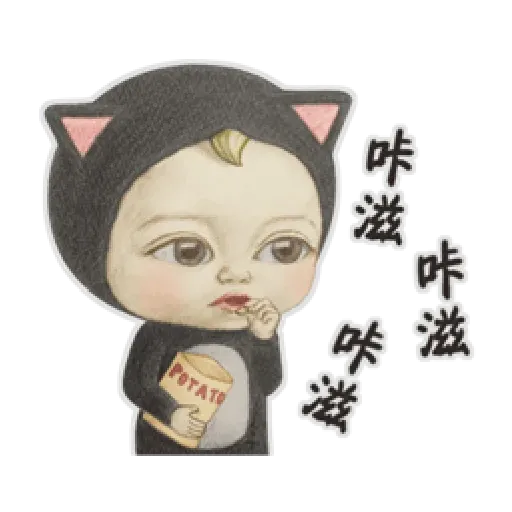 Let's Go Sadayuki! 動起來 - Sticker 3