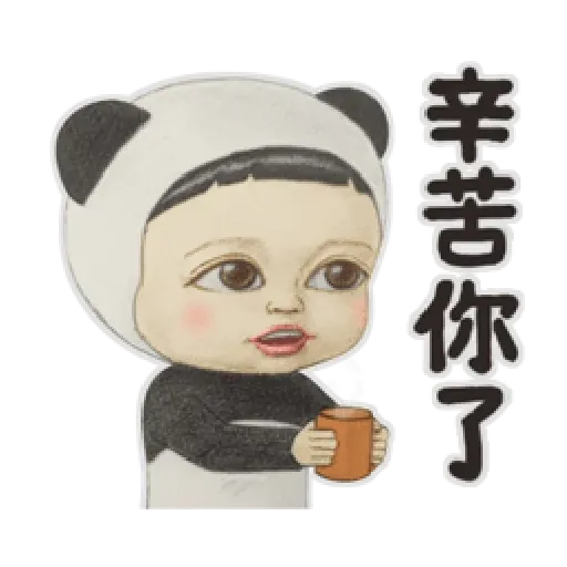 Let's Go Sadayuki! 動起來 - Sticker 13