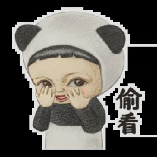 Let's Go Sadayuki! 動起來 - Sticker 23