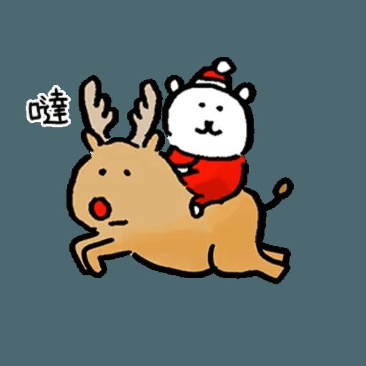 白熊23 - 聖誕 - Sticker 6