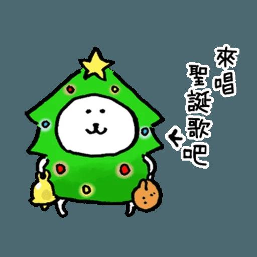 白熊23 - 聖誕 - Sticker 1