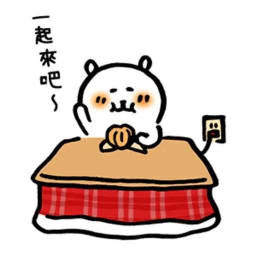 白熊23 - 聖誕 - Sticker 17