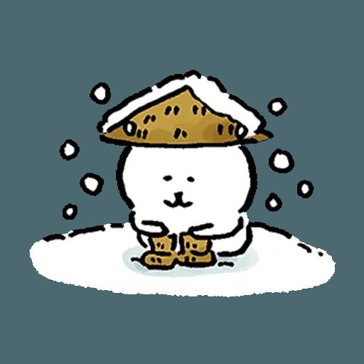 白熊23 - 聖誕 - Sticker 18