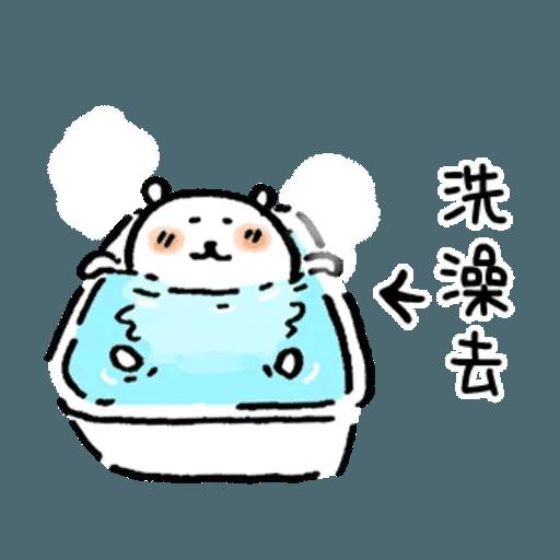 白熊23 - 聖誕 - Sticker 23