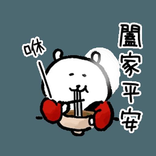 白熊23 - 聖誕 - Sticker 19