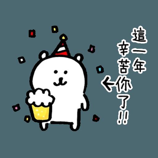 白熊23 - 聖誕 - Sticker 7