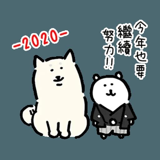 白熊23 - 聖誕 - Sticker 21