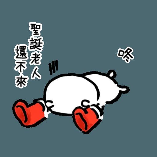 白熊23 - 聖誕 - Sticker 5
