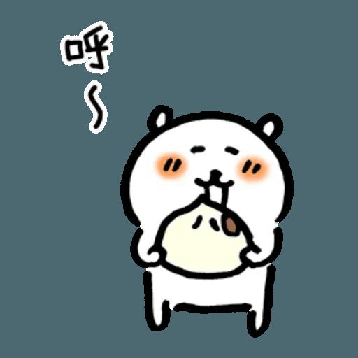 白熊23 - 聖誕 - Sticker 16