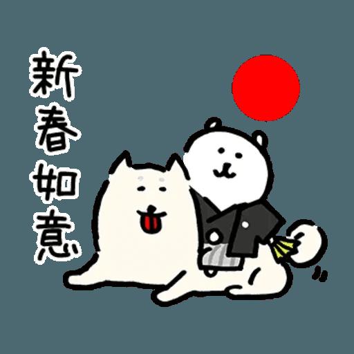 白熊23 - 聖誕 - Sticker 20
