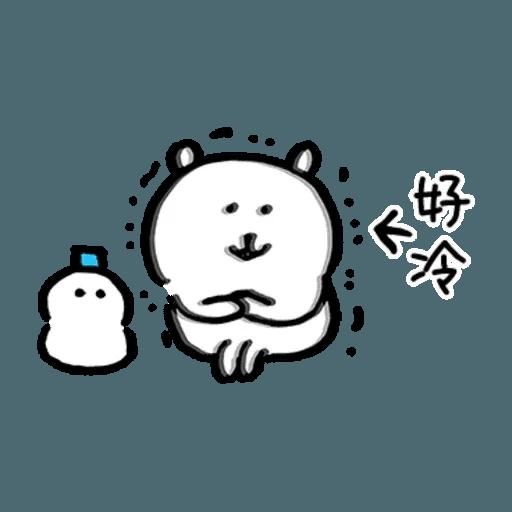 白熊23 - 聖誕 - Sticker 8