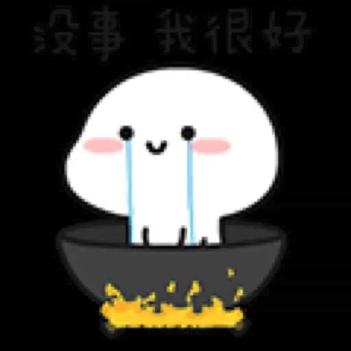 乖巧寶寶 - Sticker 2