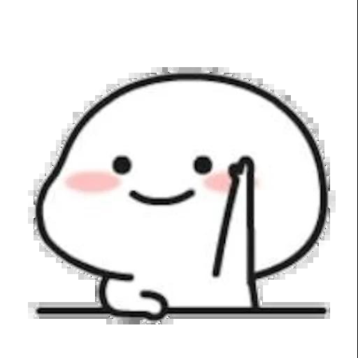乖巧寶寶 - Sticker 9