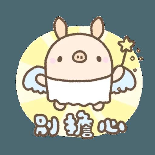 麵包樹暖心陪伴篇 - Sticker 5
