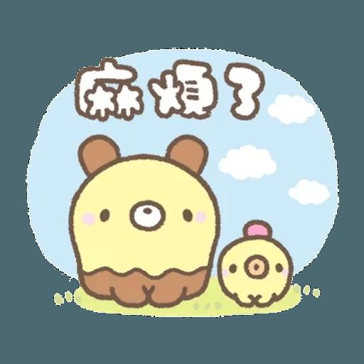 麵包樹暖心陪伴篇 - Sticker 9