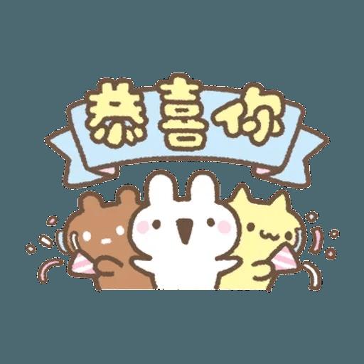 麵包樹暖心陪伴篇 - Sticker 22