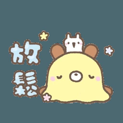 麵包樹暖心陪伴篇 - Sticker 11