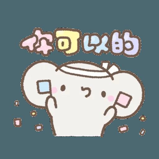 麵包樹暖心陪伴篇 - Tray Sticker