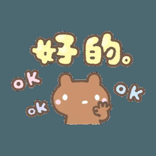 麵包樹暖心陪伴篇 - Sticker 23