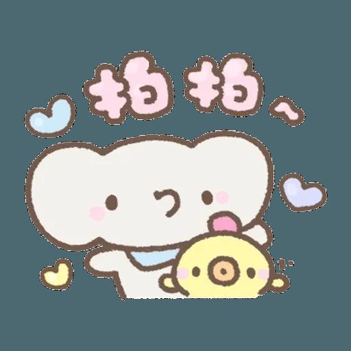 麵包樹暖心陪伴篇 - Sticker 10