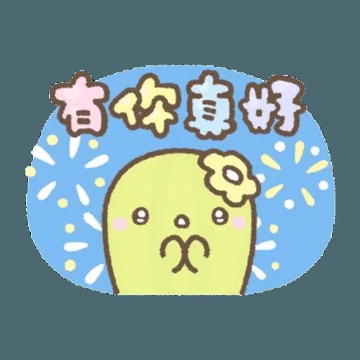 麵包樹暖心陪伴篇 - Sticker 14