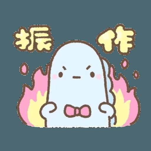 麵包樹暖心陪伴篇 - Sticker 6