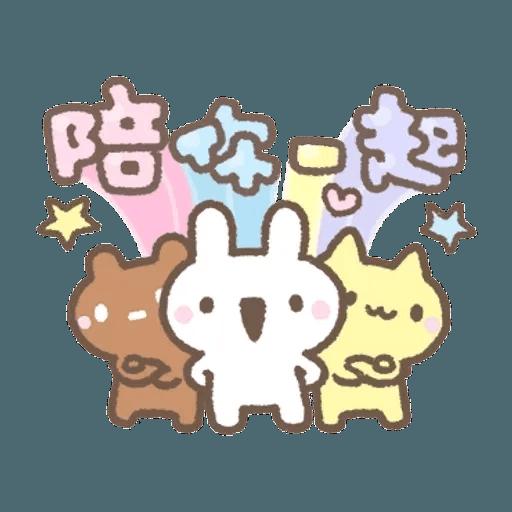 麵包樹暖心陪伴篇 - Sticker 7