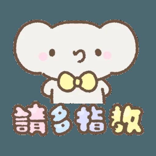 麵包樹暖心陪伴篇 - Sticker 18