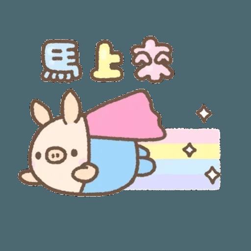 麵包樹暖心陪伴篇 - Sticker 19