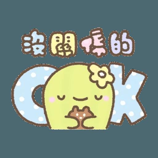 麵包樹暖心陪伴篇 - Sticker 24