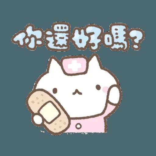 麵包樹暖心陪伴篇 - Sticker 20