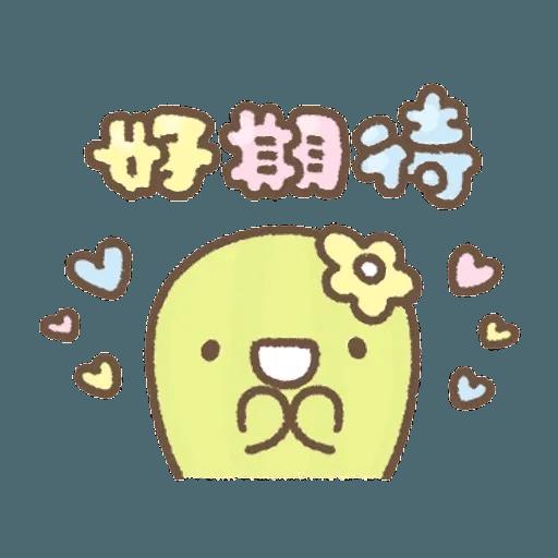 麵包樹暖心陪伴篇 - Sticker 13