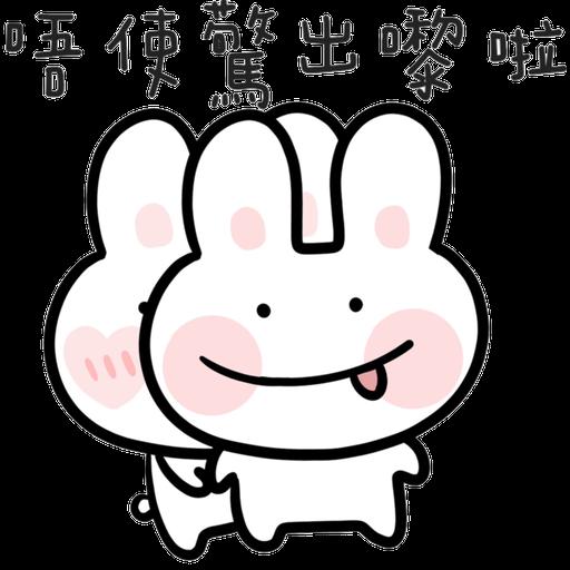 Bubu6 - Sticker 5