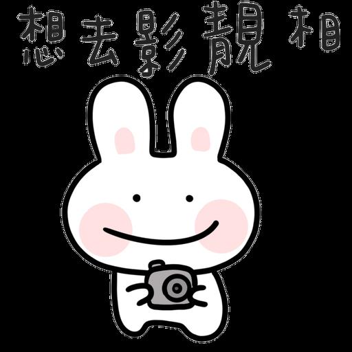 Bubu6 - Sticker 3