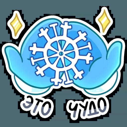 Snowman - Sticker 7