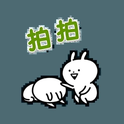 6uo - Sticker 28
