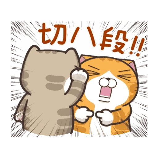 Cat - Sticker 8