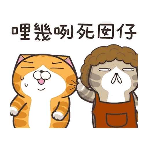 Cat - Sticker 21