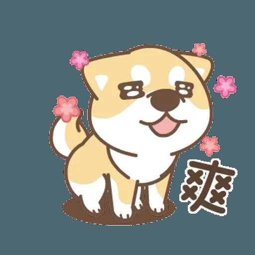 柴 - Sticker 7