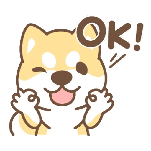 柴 - Sticker 1