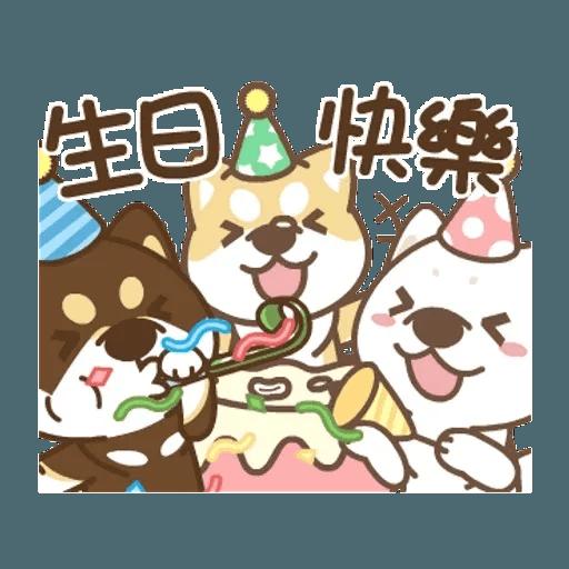 柴 - Sticker 27