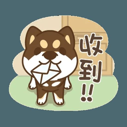 柴 - Sticker 26