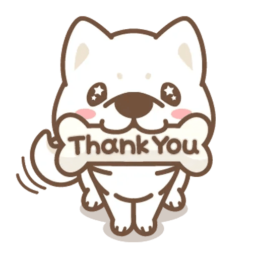 柴 - Sticker 10