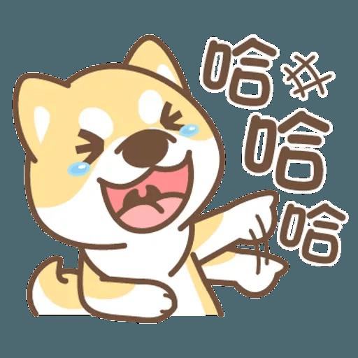 柴 - Sticker 9