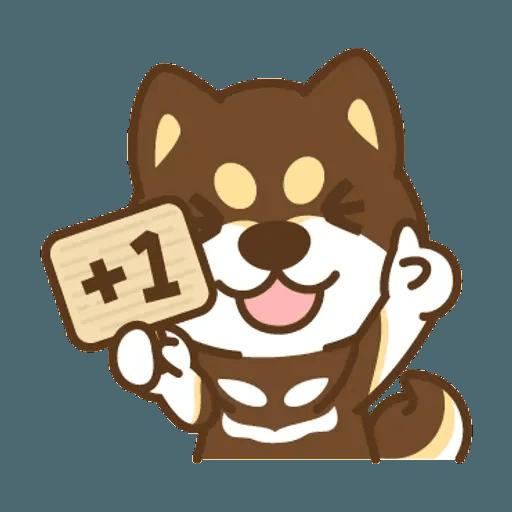 柴 - Sticker 30