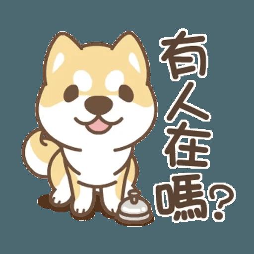 柴 - Sticker 25